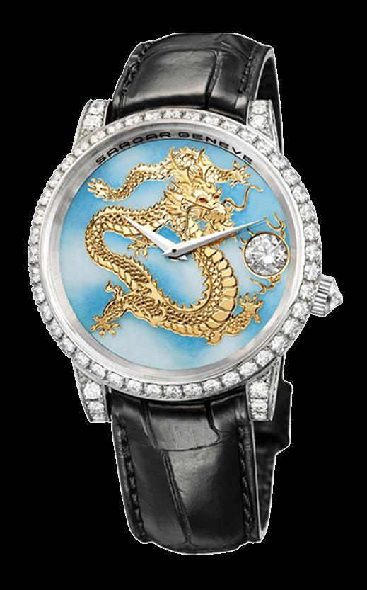 the treasure dragon